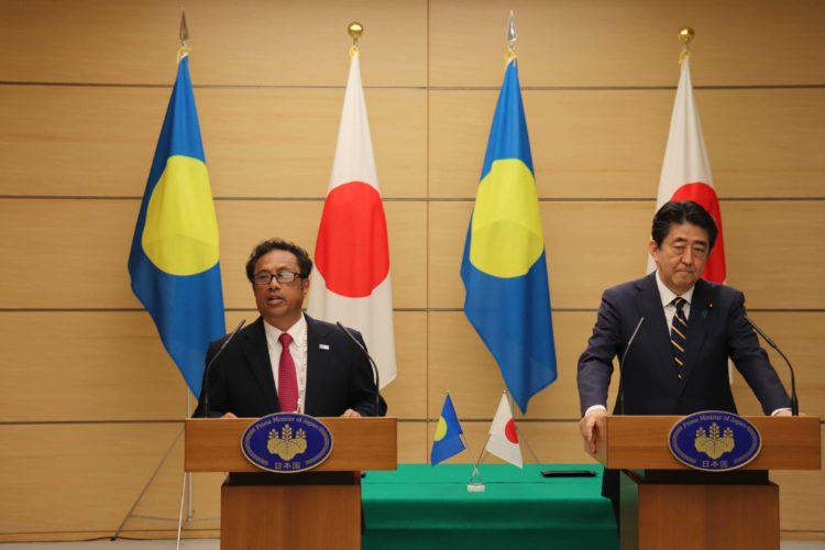 Japan pledges to help Palau's maritime security