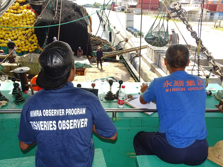 Safety of Pacific fisheries observers must be improved – PNA
